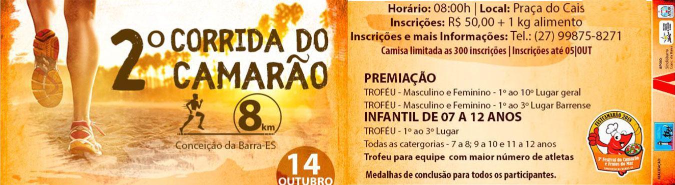 2ª CORRIDA DO CAMARÃO DE CONCEIÇÃO DA BARRA/ES