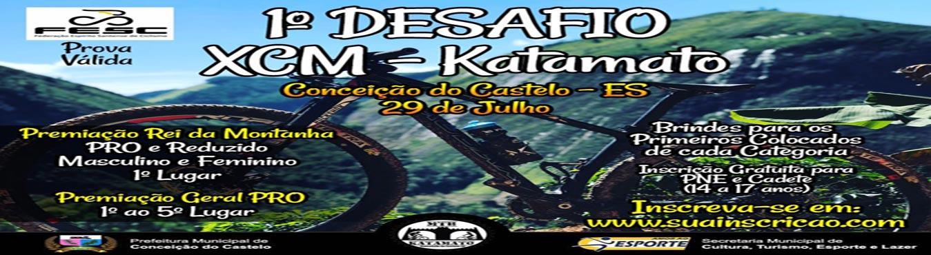 1º Desafio XCM KATAMATO em Conceição do Castelo