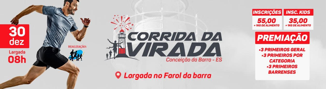 CORRIDA DA VIRADA 2018/2019 CONCEIÇÃO DA BARRA/ES